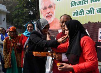 Triple Talaq Impact India